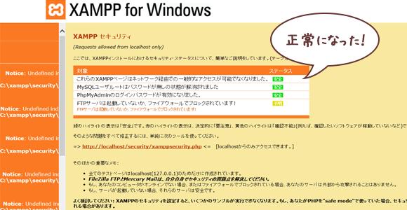 xampp11