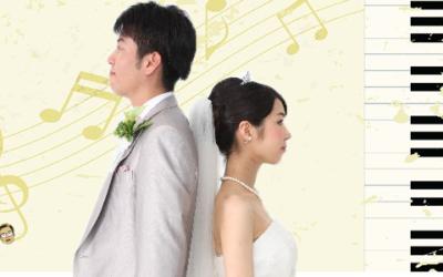 結婚式BGMで迷ってる方へ!結婚式で実際に私が使った曲のご紹介